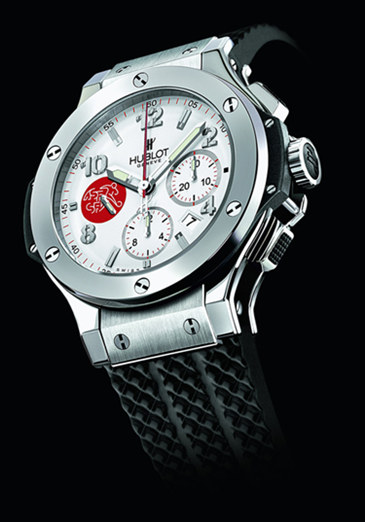 hublot replica european cup series