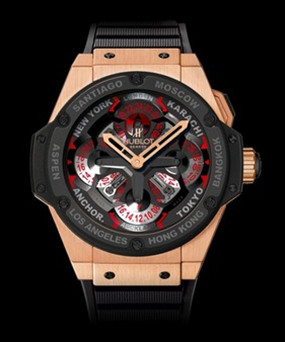 Replica Hublot King Power Series 771.OM.1170.RX